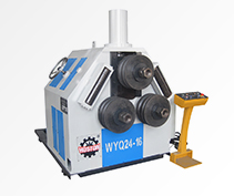 Half Hydraulic Profile Bending Machine(WYQ6 to WYQ100)
